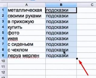 Помечаем источник данных