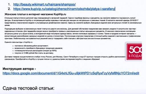 Конспект курса «Семантическое проектирование сайта»
