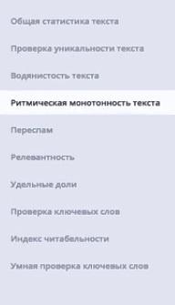 Функционал ContentYoda