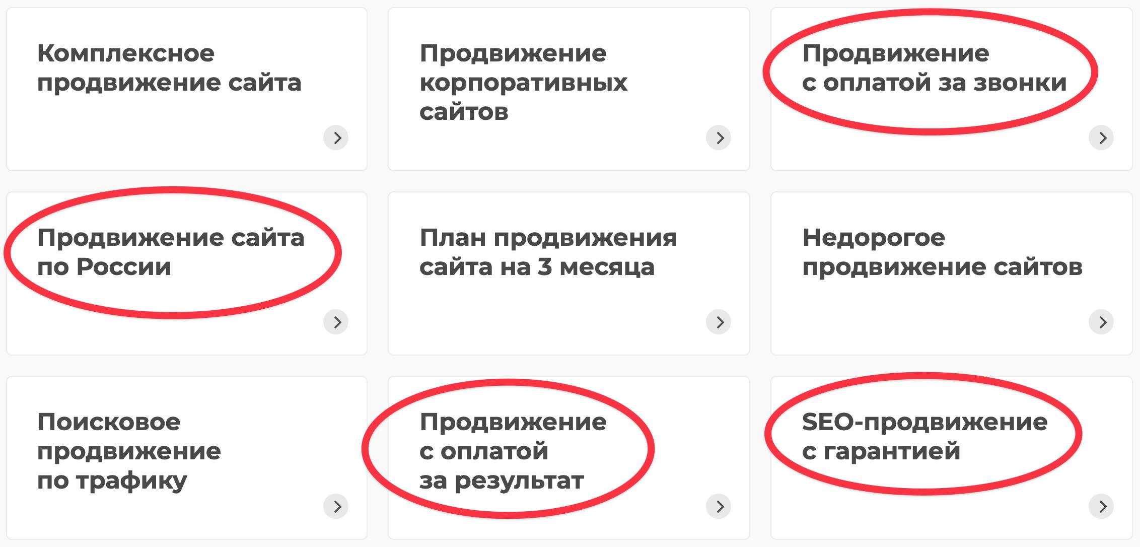 поиск ключевых запросов маркеров на сайтах конкурентов