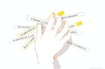 сбор маркерных запросов превью